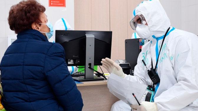 Названы предоставляемые бесплатно московскими поликлиниками препараты для лечения COVID-19
