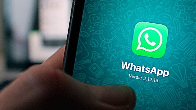 Раскрыт способ удалить сообщение в WhatsApp спустя сутки