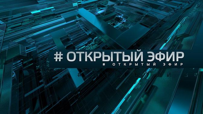 https://mcdn.tvzvezda.ru/storage/news_other_images/2020/10/31/20a46a0e98884fb780989d68c5f084f4.jpg
