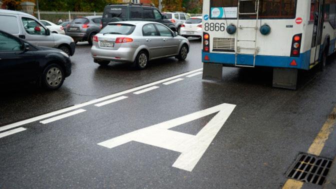 Проезд по выделенным полосам с 7 ноября закроют для личного транспорта