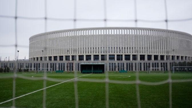 РФС подал заявку на проведение в Краснодаре части матчей молодежного ЧЕ 2021 года