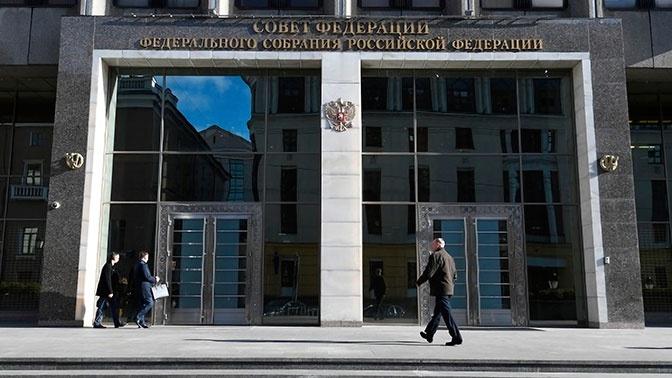 Проект: ставший сенатором экс-президент РФ сохранит социальные гарантии