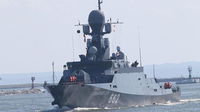 Корабль Балтфлота «Зеленый дол» отработал электронные ракетные пуски по условному противнику