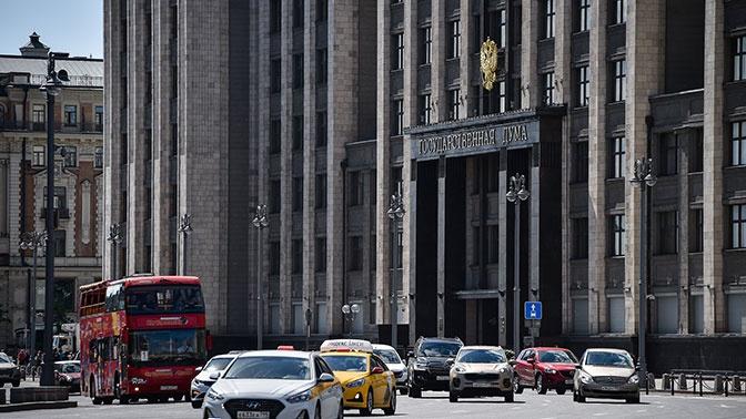 В Госдуме осудили террористический акт в Вене