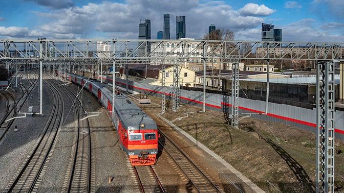 В России запущен новый сервис по отслеживанию билетов на появившиеся свободные места в поездах