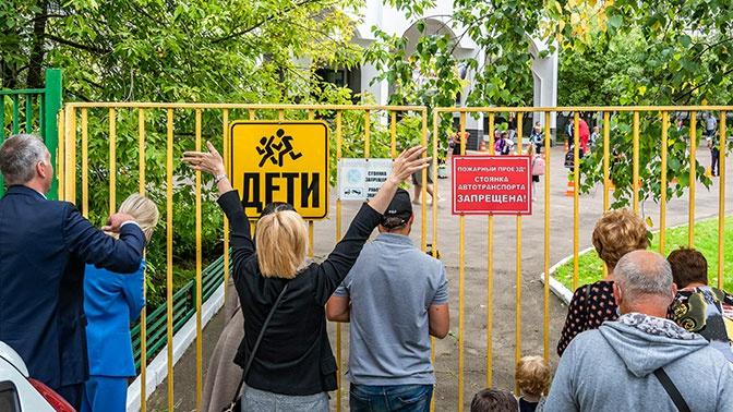 В России предложили сделать должность директора школы выборной