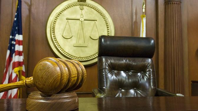 Апелляционный суд США может повторно рассмотреть дело об освобождении Осиповой