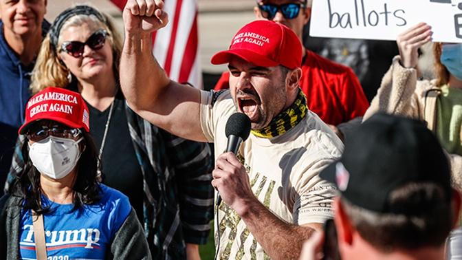 Сторонники Трампа вышли на акции протеста после прогнозов СМИ о победе Байдена