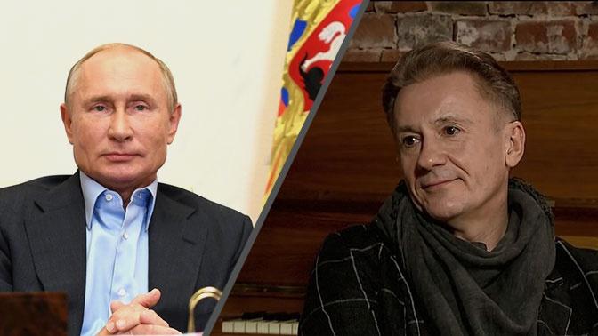 «Неисчерпаемый потенциал»: Путин поздравил Меньшикова с 60-летием