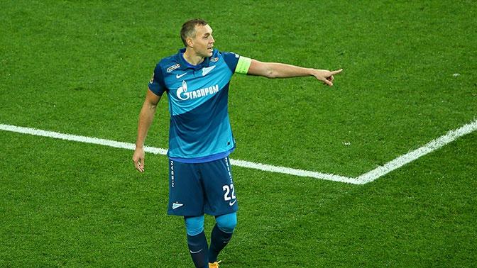 Дзюба не будет вызван на ноябрьский сбор сборной России по футболу