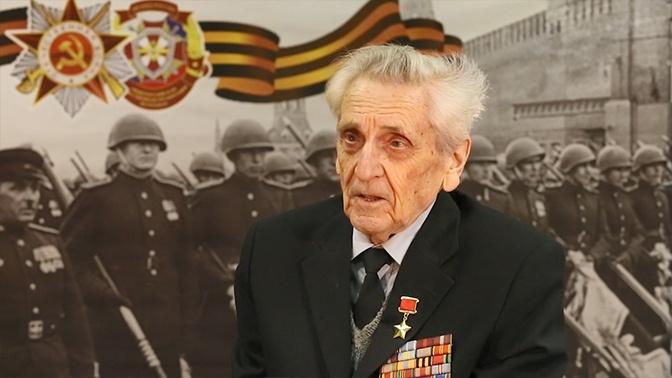 Умер последний в Петербурге Герой Советского Союза, получивший звание в годы ВОВ