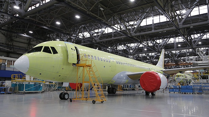 Russian Civil Aviation: News #3 - Page 37 D4fb77c969ad4689bfff53696e118109