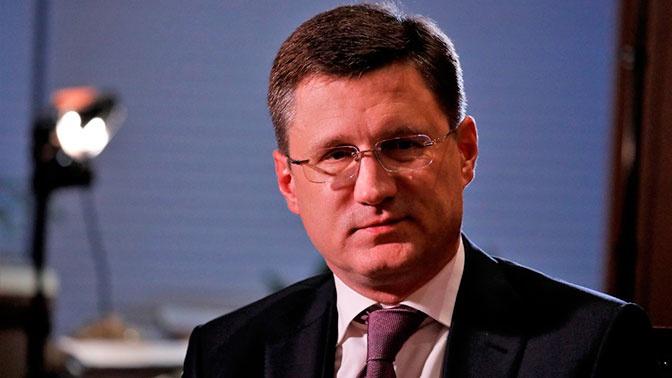 Госдума утвердила кандидатуру Новака для назначения вице-премьером России