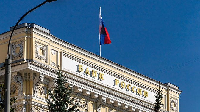 В России могут установить лимиты на снятие наличных в кассах магазинов