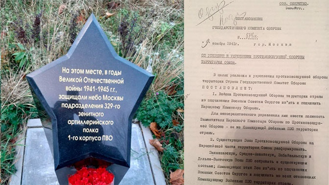 Москве и Харькову предложили стать городами побратимами