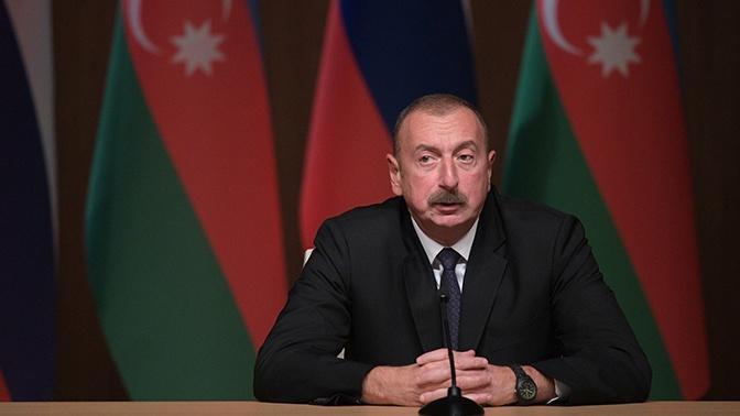 Алиев объявил о победе Азербайджана в Карабахской войне