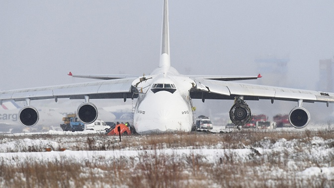 Военный летчик оценил действия экипажа аварийно приземлившегося Ан-124