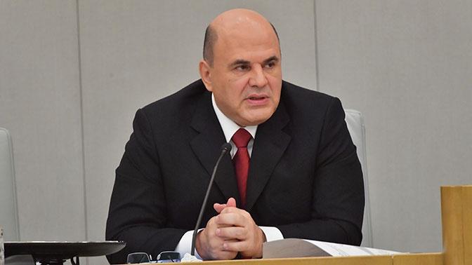 Мишустин озвучил сроки начала реформы системы управления
