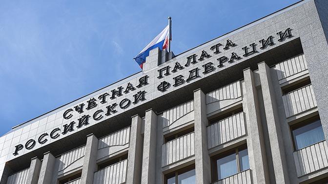 Счетная палата выявила «аномалии» в расходах ведомств на информационные технологии