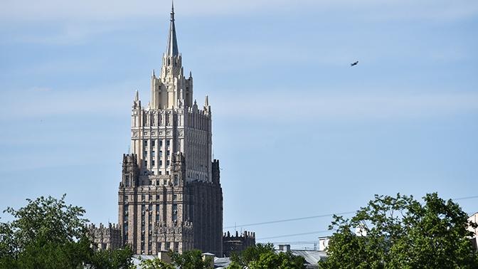 В МИД РФ назвали циничной провокацией слова посла Германии в Литве об СССР