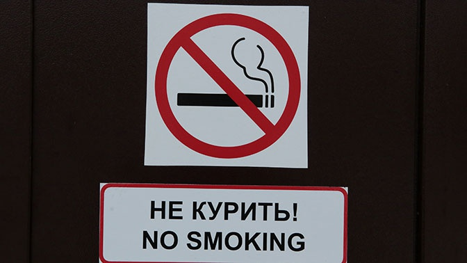 В Роспотребнадзоре рассказали, как протекает COVID-19 у курильщиков