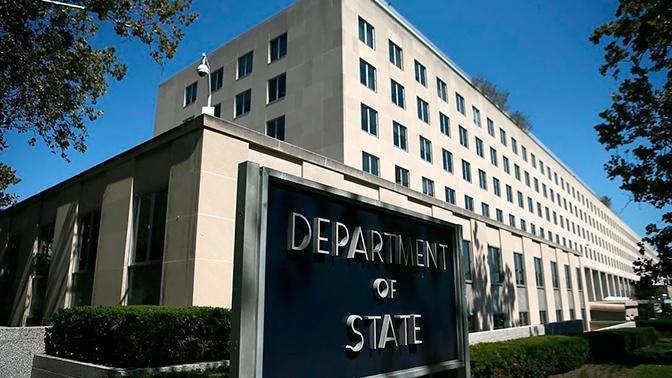 СМИ назвали имя потенциального главы Госдепа в новой администрации США