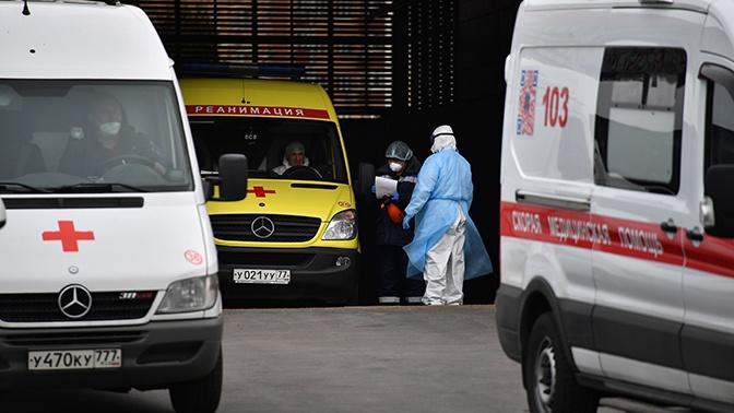 В Москве умерли 75 пациентов с COVID-19