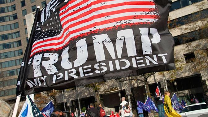 Трамп пообещал разоблачить «беспрецедентные фальсификации» на выборах в США