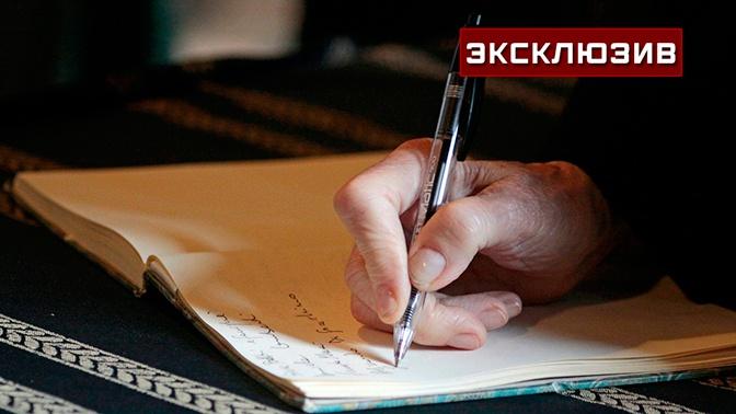 Бюджет для «заказчика»: в доме похитителя под Владимиром нашли странный документ