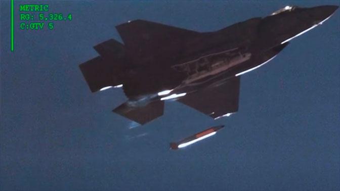 Сброс макета новой ядерной бомбы США с истребителя F-35 попал на видео