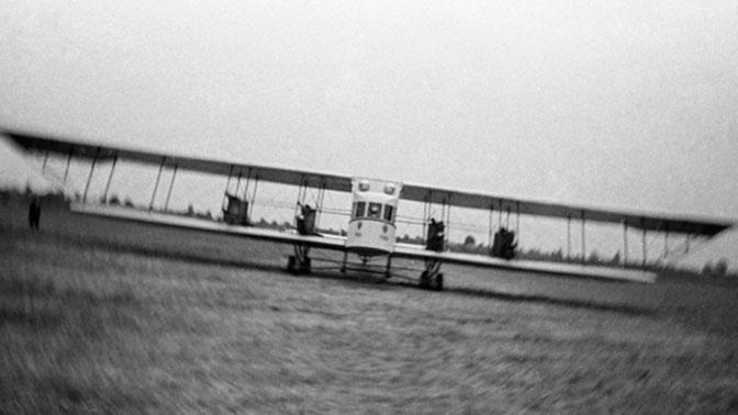 Самый большой самолет Российской империи
