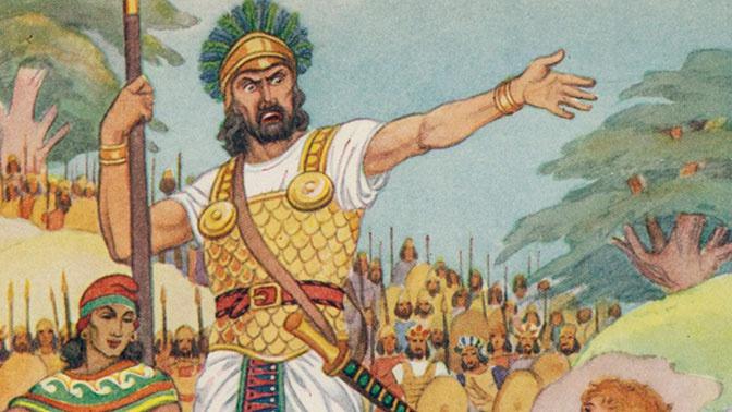 Археологи раскрыли настоящий рост библейского воина-гиганта Голиафа