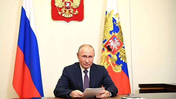 Путин поручил создать Организационный комитет по подготовке к председательству в Арктическом совете