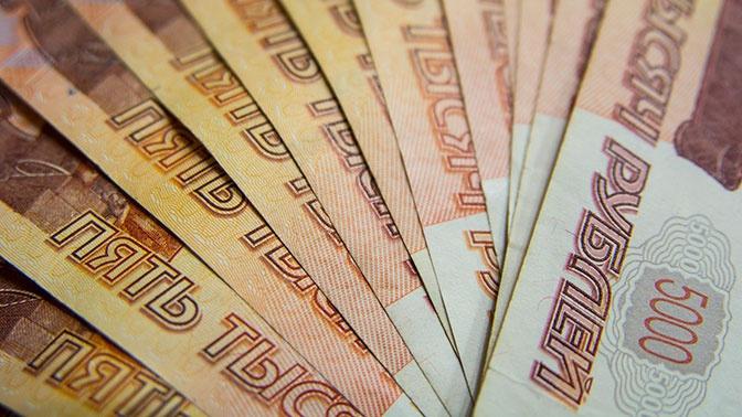 Россиянам рассказали, как не потерять деньги при смене пенсионного фонда