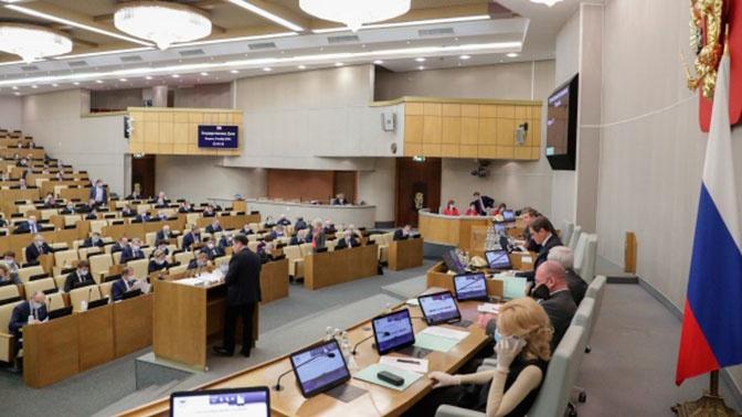 Госдума приняла закон о «заморозке» накопительной части пенсий на три года