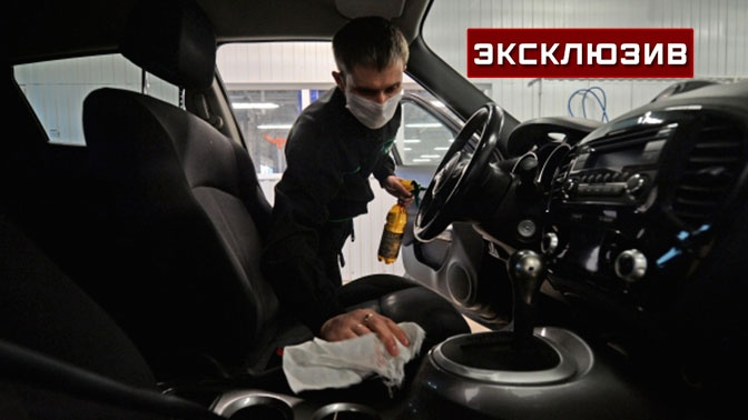Эксперт рассказал о главных правилах защиты автомобиля в пандемию