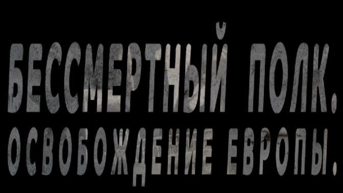 https://mcdn.tvzvezda.ru/storage/news_other_images/2020/11/27/42f487801341425fb9ccd7eb085e66fd.jpg