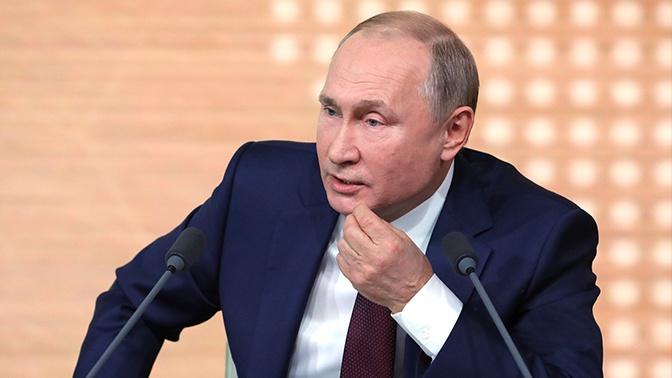 Ежегодная пресс-конференция Путина состоится 17 декабря