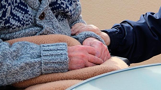 Ученые нашли связь между тревогой и деменцией