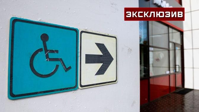 «Шаг вперед»: эксперт оценил упрощение правил получения инвалидности