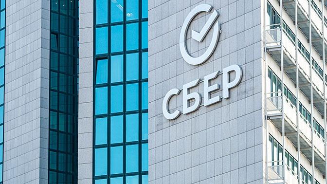 В Сбере предупредили о звонках от фальшивых роботов-помощников банка