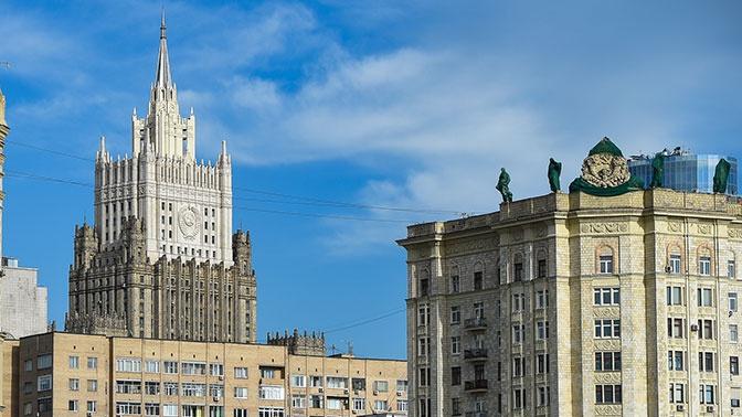 В МИД РФ ответили на призыв ФРГ говорить с Россией «с позиции силы»