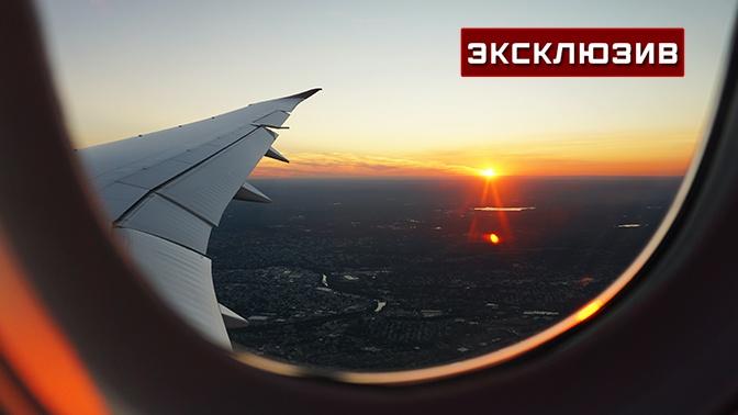 «Не надо истерик»: летчик оценил сообщения о том, что в десятках аэропортов России самолеты будут сажать по бумажным картам