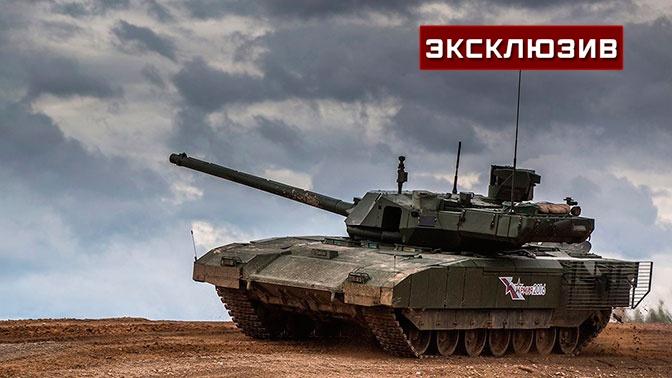 «Теоретический блеф»: эксперт о модели украинского танка, который представили как «убийцу Арматы»