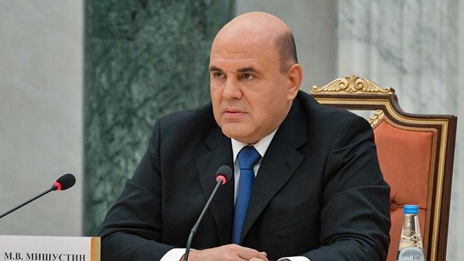 Кабмин РФ утвердил стратегию развития здравоохранения на пять лет