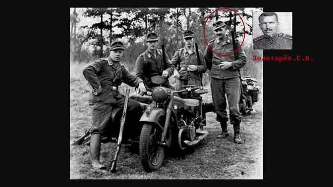 Блогер нашел фото, которое якобы подтверждает присутствие в группе Дятлова немецкого диверсанта