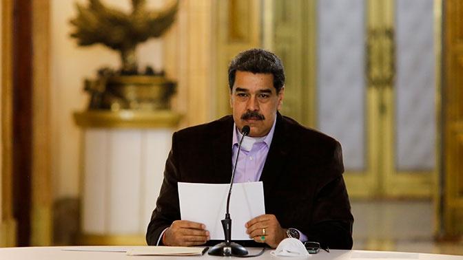 Мадуро рассказал, при каком условии уйдет в отставку