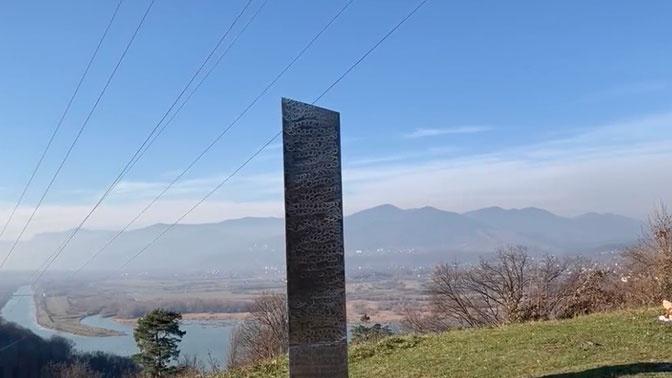 Таинственный монолит в Румынии исчез, как и его предшественник в Юте