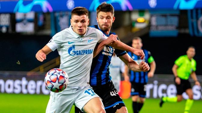 «Зенит» потерпел поражение от «Брюгге» в Лиге чемпионов