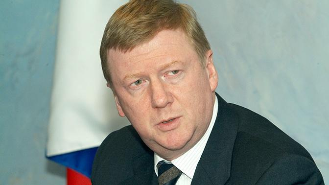 Путин назначил Чубайса спецпредставителем президента РФ по связям с международными организациями